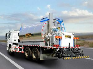 Rubberized Asphalt Distributor Truck, HGY5256GLQ
